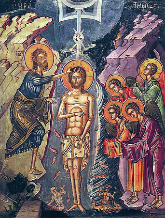Icon of Theophany